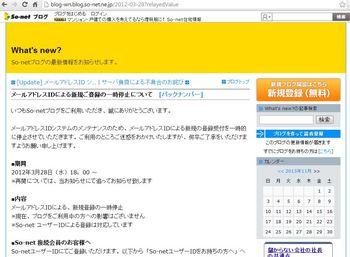 So-net3.JPG